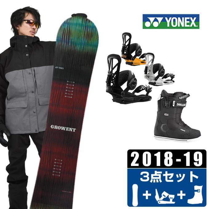 ヨネックス スノーボード 3点セット メンズ GROWENT + FLITE PRO + ID 7.1 PF ボード+ビンディング+ブーツ YONEX