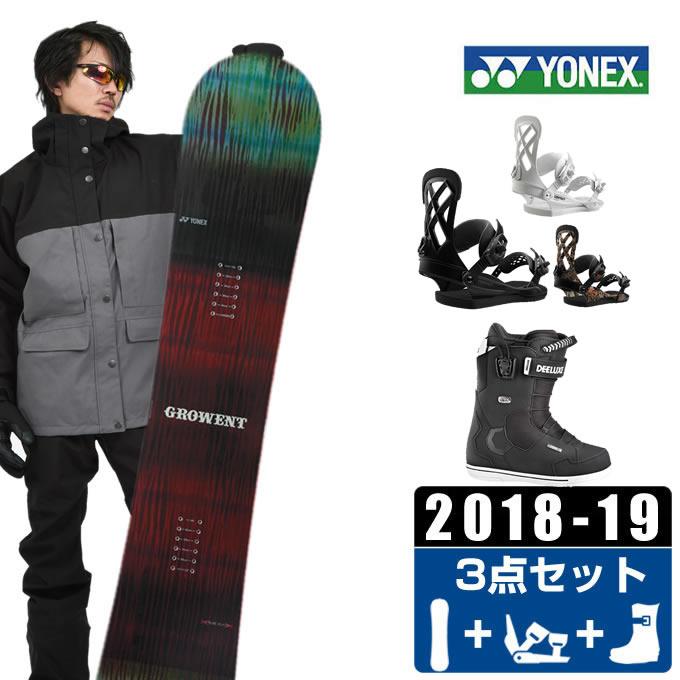 【クーポン利用で1000円引 11/18 23:59まで】 ヨネックス スノーボード 3点セット メンズ GROWENT + CONTACT PRO + ID 7.1 PF ボード+ビンディング+ブーツ YONEX