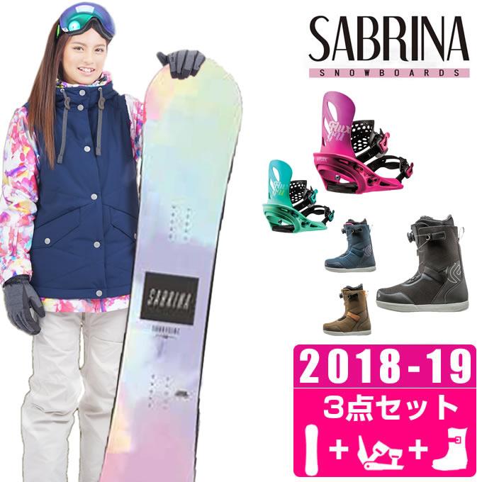【クーポン利用で1000円引 11/18 23:59まで】 SABRINA サブリナ スノーボード 3点セット レディース SUNNYSIDE + GU + FL-BOA ボード+ビンディング+ブーツ