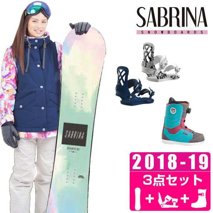 SABRINA サブリナ スノーボード 3点セット レディース SUNNYSIDE + MILAN+ FL-BOA ボード+ビンディング+ブーツ