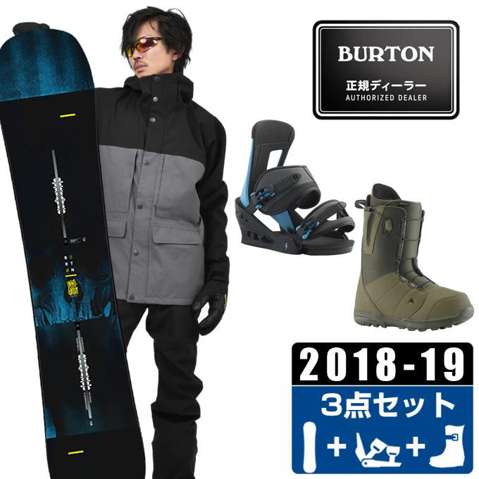 バートン BURTON スノーボード 3点セット メンズ INSTIGATOR + FREESTYLE + MOTO ASIAN FIT ボード+ビンディング+ブーツ