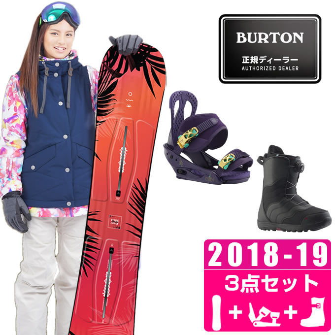 バートン BURTON スノーボード 3点セット レディース HIDEAWAY + CITIZEN PURPS + MINT BOA ボード+ビンディング+ブーツ