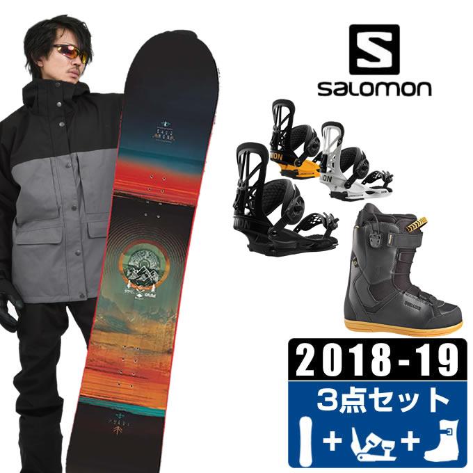 【クーポン利用で1000円引 11/18 23:59まで】 サロモン salomon スノーボード 3点セット メンズ PULSE + FLITE PRO + CRUISE CF ボード+ビンディング+ブーツ