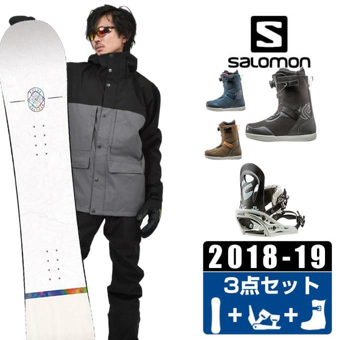 サロモン salomon スノーボード 3点セット メンズ レディース FRONTIER + PR + FL BOA ボード+ビンディング+ブーツ