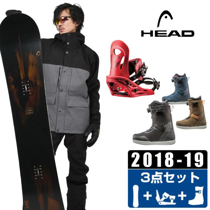 ヘッド HEAD スノーボード 3点セット メンズ FUSION + PR + FL BOA ボード+ビンディング+ブーツ