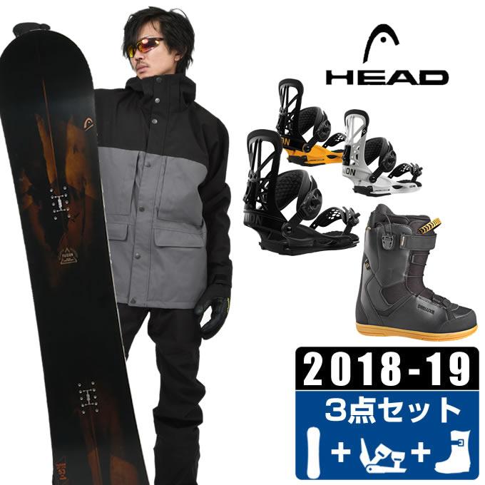 ヘッド HEAD スノーボード 3点セット メンズ FUSION + FLITE PRO + CRUISE CF ボード+ビンディング+ブーツ