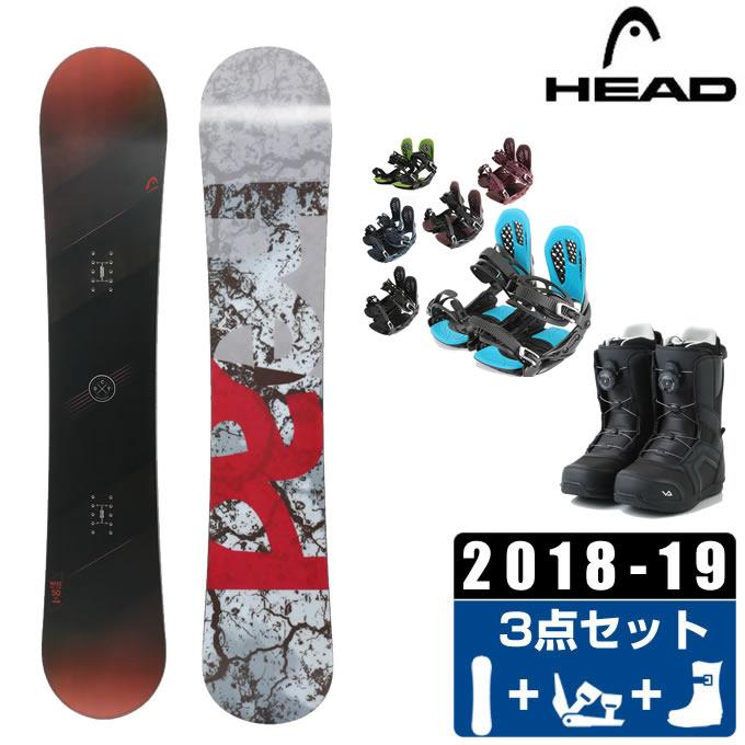 ヘッド HEAD スノーボード 3点セット メンズ WISE + AXEL 2 + SUPERB ボード+ビンディング+ブーツ