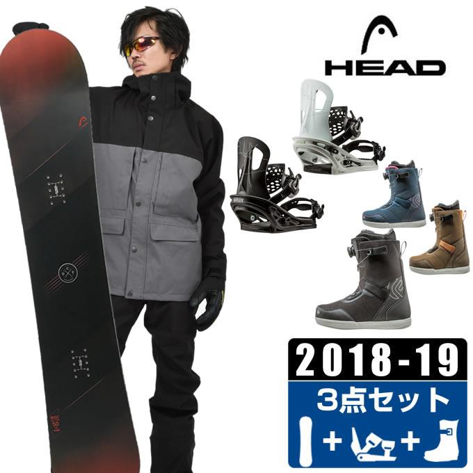 ヘッド HEAD スノーボード 3点セット メンズ WISE + TT + FL BOA ボード+ビンディング+ブーツ