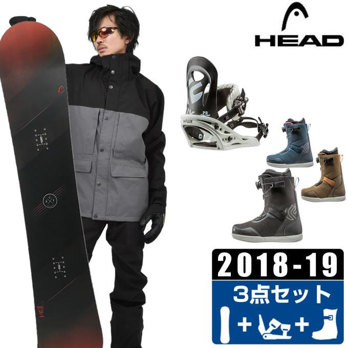 ヘッド HEAD スノーボード 3点セット メンズ WISE + PR + FL BOA ボード+ビンディング+ブーツ