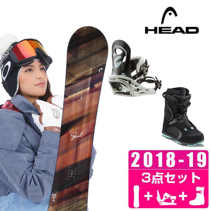 ヘッド HEAD スノーボード 3点セット レディース PEARL + PR + GALORE ボード+ビンディング+ブーツ