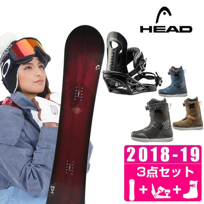 ヘッド HEAD スノーボード 3点セット レディース PURE + BASIC series PR + FL-BOA ボード+ビンディング+ブーツ