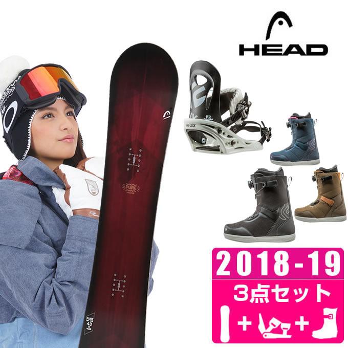 ヘッド HEAD スノーボード 3点セット レディース PURE + PR + FL-BOA ボード+ビンディング+ブーツ