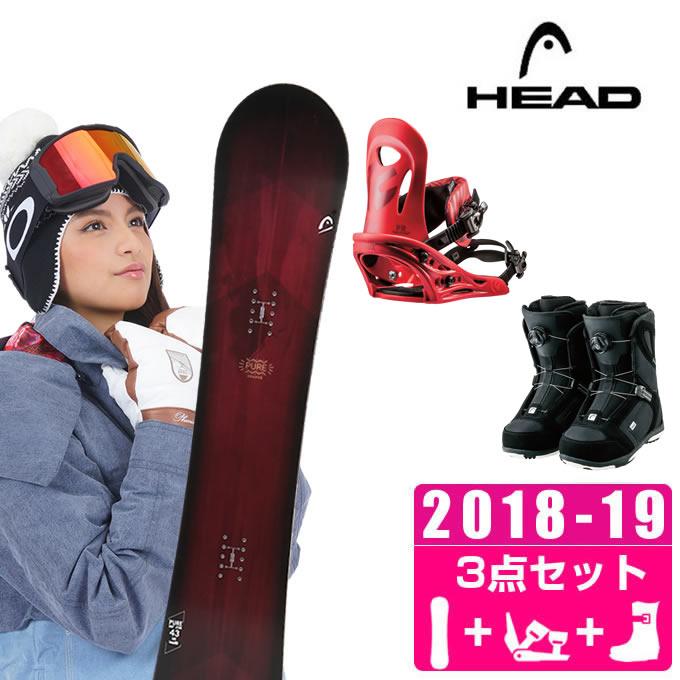 ヘッド HEAD スノーボード 3点セット レディース PURE + PR + GALORE ボード+ビンディング+ブーツ