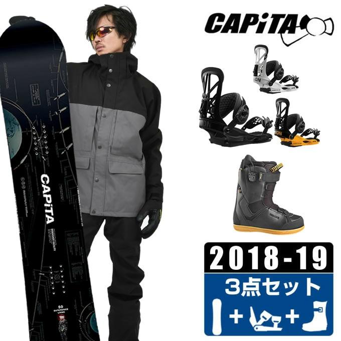 キャピタ CAPITA スノーボード 3点セット メンズ OUTERSPACE LIVING + FLITE PRO + CRUISE CF ボード+ビンディング+ブーツ