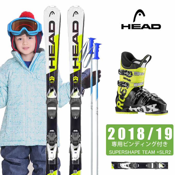 ヘッド HEAD ジュニア スキー4点セット SUPERSHAPE TEAM + SLR 4.5AC SS TEAM + TMX J4 + SLALOM JR