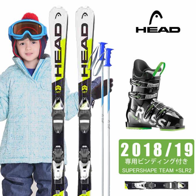 ヘッド HEAD ジュニア スキー4点セット SUPERSHAPE TEAM + SLR 4.5AC SS TEAM + COMP J4 + SLALOM JR