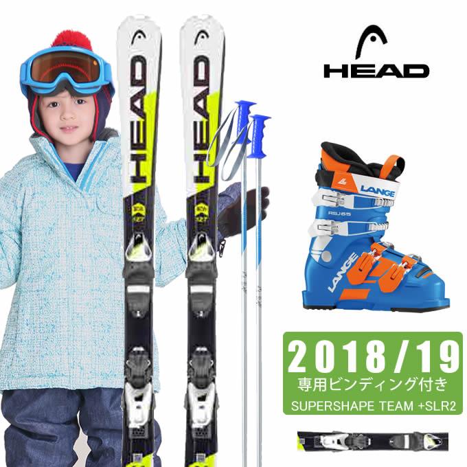 ヘッド HEAD ジュニア スキー4点セット SUPERSHAPE TEAM + SLR 4.5AC SS TEAM + RSJ 65 + SLALOM JR