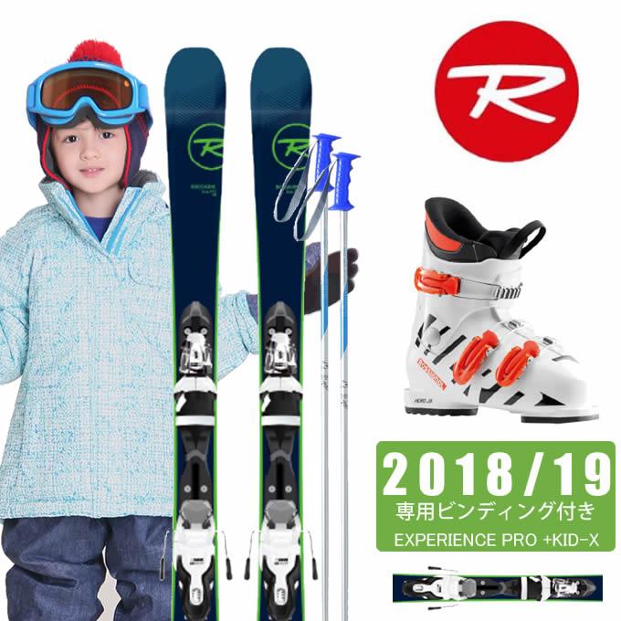 【クーポン利用で1000円引 11/18 23:59まで】 ロシニョール ROSSIGNOL ジュニア スキー4点セット EXPERIENCE PRO + KID-X + HERO J3 + SLALOM JR