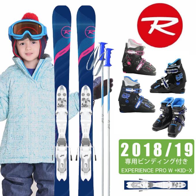 ロシニョール ROSSIGNOL ジュニア スキー4点セット EXPERIENCE PRO W + KID-X + BJ-X + SLALOM JR, 津名町:c0948d31 --- homeagent.jp