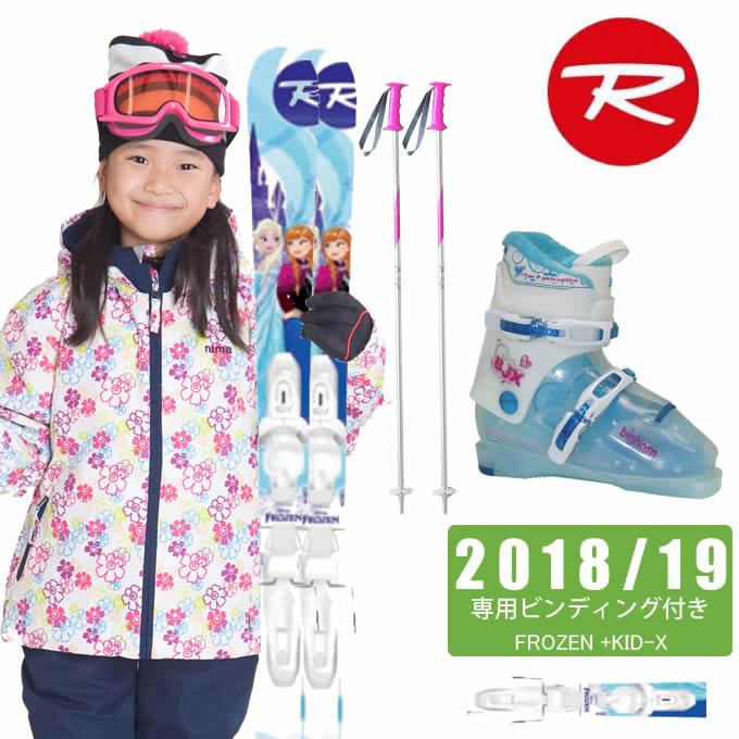ロシニョール ROSSIGNOL ジュニア スキー4点セット FROZEN + KID-X + BJ-X TYPE-P + SLALOM JR