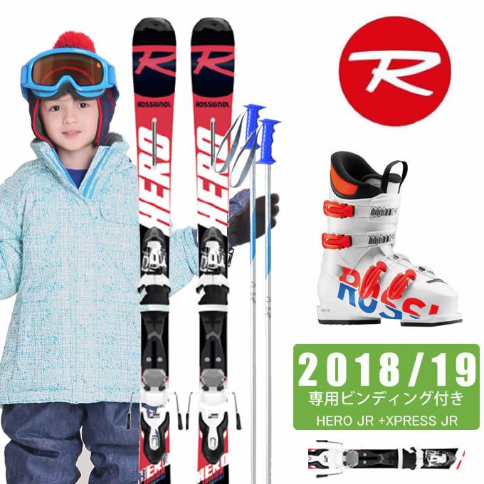 ロシニョール ROSSIGNOL ジュニア スキー4点セット HERO JR +XPRESS JR + HERO J4 + SLALOM JR