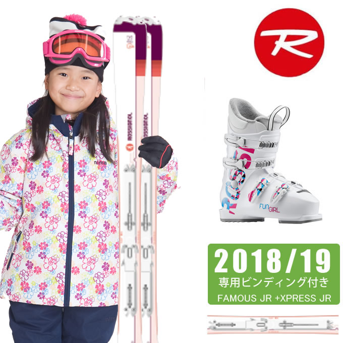 ロシニョール ROSSIGNOL ジュニア スキー3点セット FAMOUS JR + XPRESS JR FAMOUS + FUN GIRL J4