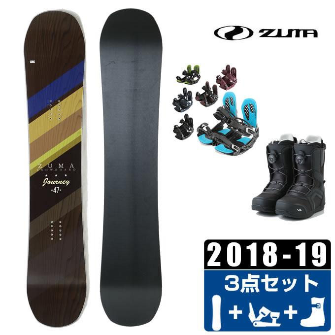 ツマ ZUMA スノーボード 3点セット メンズ JOURNEY + AXEL 2 + SUPERB ボード+ビンディング+ブーツ