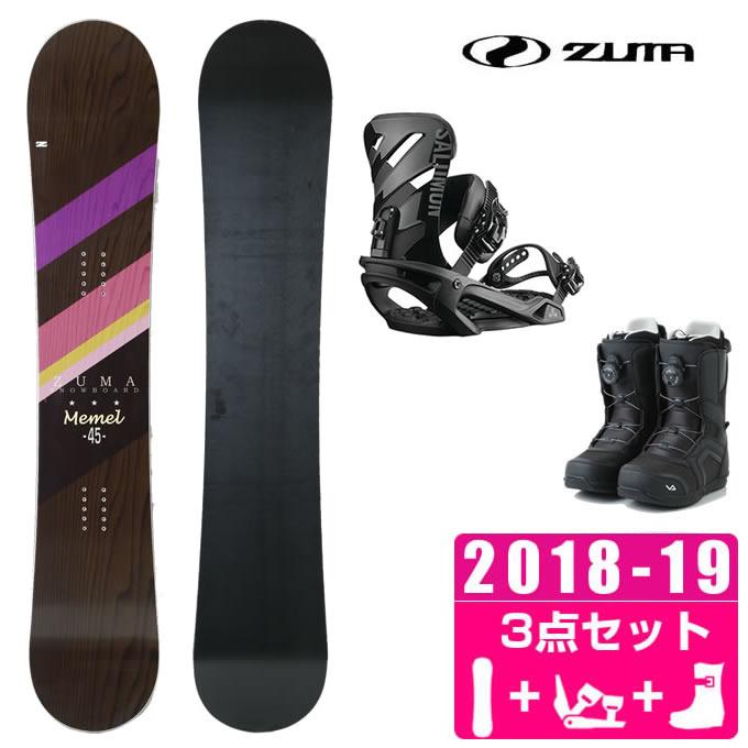 ツマ ZUMA スノーボード 3点セット レディース MEMEL + MEMEL + SUPERB ボード+ビンディング+ブーツ