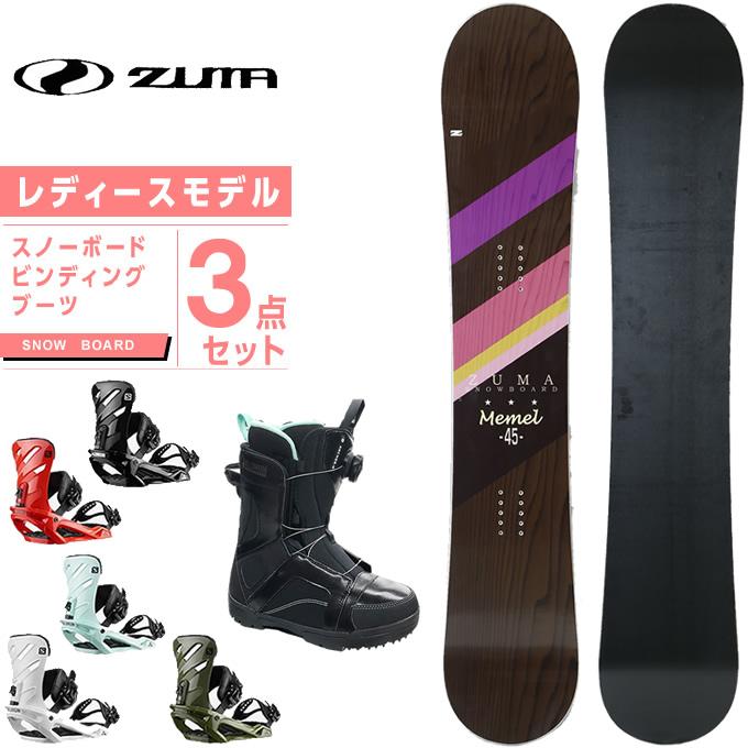 【スノーボードクーポンで10%OFF 12/19 20:00~12/26 1:59】 ツマ ZUMA スノーボード 3点セット レディース ボード+ビンディング+ブーツ MEMEL + RHYTHM + ANCHOR BOA W