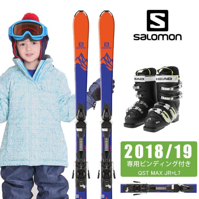 サロモン salomon ジュニア スキー3点セット QST MAX JR+ L7 QST MAX + RAPTOR 50