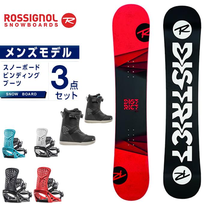 【スノーボードクーポンで10%OFF 12/19 20:00~12/26 1:59】 ロシニョール ROSSIGNOL スノーボード 3点セット メンズ ボード+ビンディング+ブーツ DISTRICT BLK-RED + PR + FL-BOA
