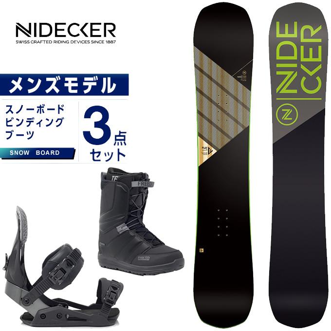 【スノーボードクーポンで10%OFF 12/19 20:00~12/26 1:59】 ナイデッカー NIDECKER スノーボード 3点セット メンズ ボード+ビンディング+ブーツ PLAY + KING +FREEDOM ASIANFIT