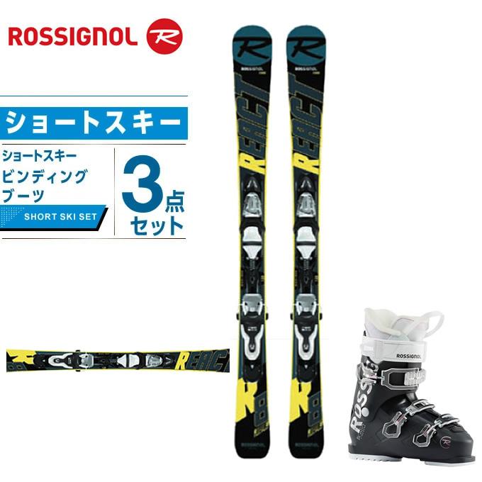 <title>購入後レビュー記入でクーポンプレゼント中 ロシニョール ROSSIGNOL ショートスキー板 板 金具 ブーツセット メンズ MINI REACT133 +XPRESS10+KELIA 50 スキー板+ビンディング+ブーツ 売買</title>