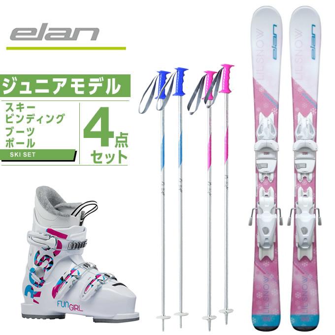 全国総量無料で エラン ELAN スキー板 板・金具・ブーツ・ポールセット ジュニア 板 +EL・金具・ブーツ・ポールセット LIL 4.5 SNOW QS +EL 4.5 GW AC+FUNGIRL J3+SLALOM JR, アバシリシ:6b643bde --- kventurepartners.sakura.ne.jp