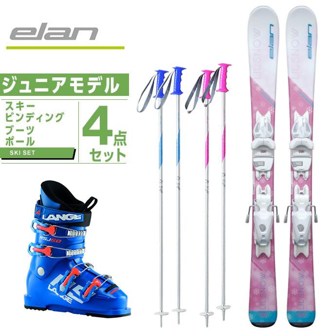 今季一番 エラン ELAN スキー板 ジュニア スキー板 板・金具 板・金具・ブーツ・ポールセット・ブーツ・ポールセット JR LIL SNOW QS +EL 4.5 GW AC+RSJ 60+SLALOM JR, あれんじHana倶楽部:0ac294b9 --- kventurepartners.sakura.ne.jp
