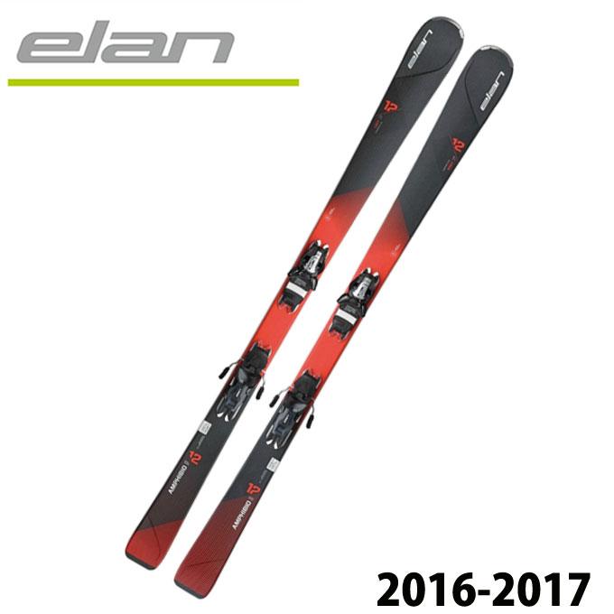 エラン ELAN スキー板 メンズ レディース セット金具付 AMPHIBIO 12 TI POWERSHIFT + ELS 11.0 THIFT AMP12 【16-17 2017モデル】