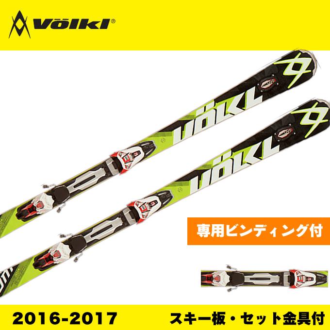 フォルクル VOLKL メンズ スキー板セット 金具付 PLATINUM SD SPEEDWALL 12.0D + r-MOTION2 12.0D 【取付無料】