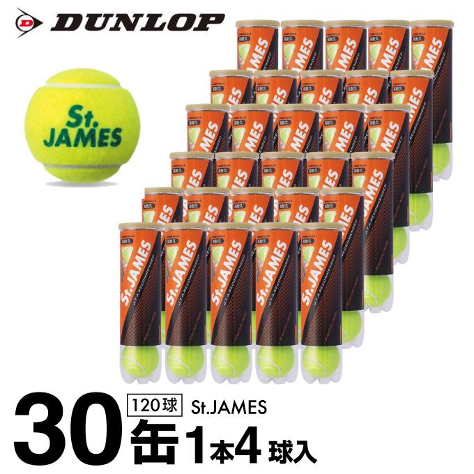 ダンロップ DUNLOP テニスボール セントジェームス120球 4球×30缶セット STJAMESI4DOZ 硬式テニスボール TBST