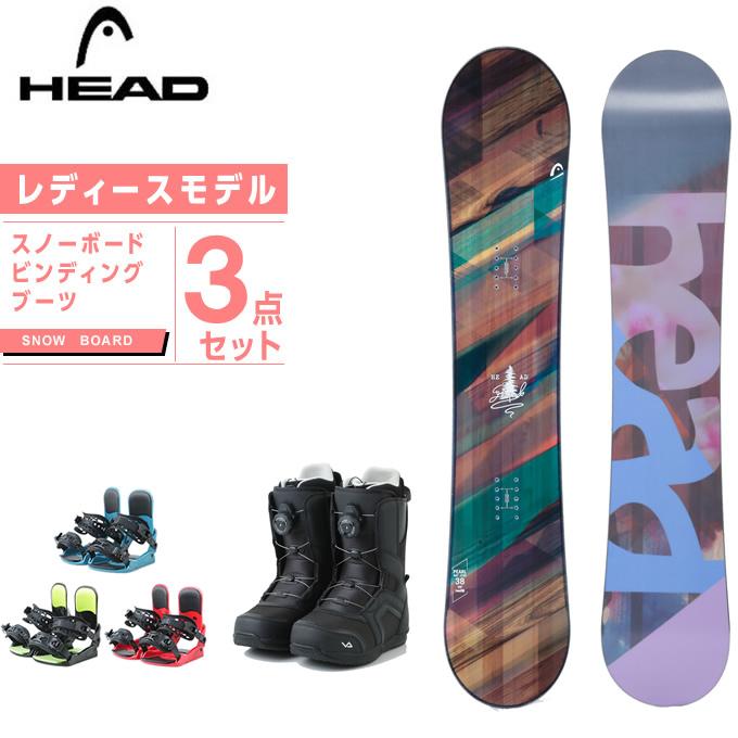 【ポイント5倍 2/15 0:00~2/17 9:59】 9:59】 9:59】 ヘッド HEAD スノーボード 3点セット レディース ボード+ビンディング+ブーツ PEARL + KONNECT +SUPERB 17d