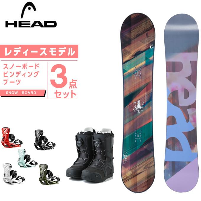 ヘッド HEAD スノーボード 3点セット レディース ボード+ビンディング+ブーツ PEARL + RHYTHM +SUPERB