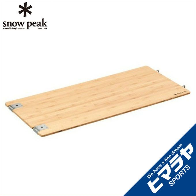 スノーピーク snow peak キッチンテーブル アイアングリルテーブル マルチファンクションテーブルロング竹 CK-117T