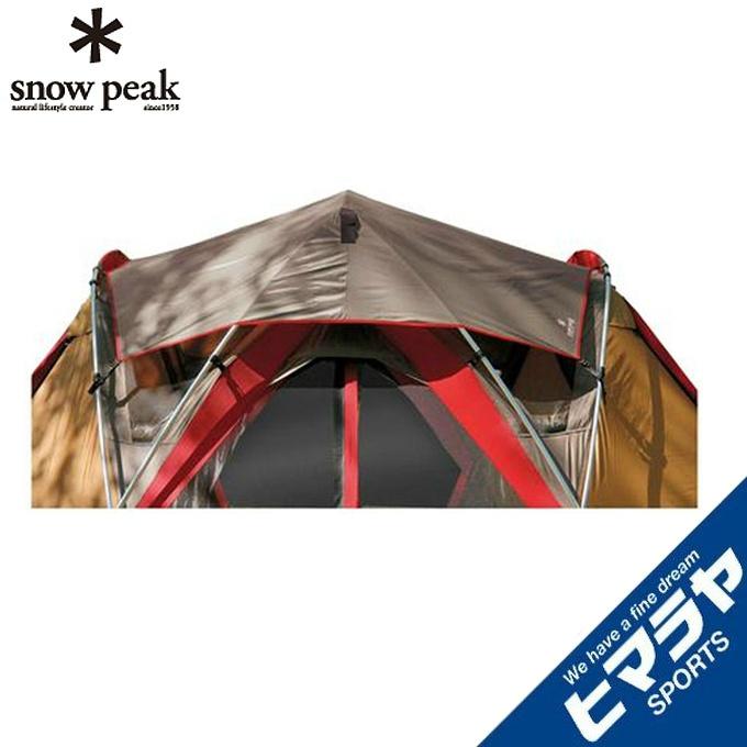 スノーピーク snow peak タープアクセサリー リビングシェル シールドルーフ グレー TP-612SR-GY