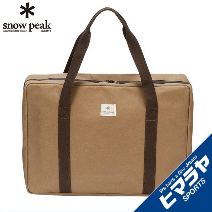 snow peak スノーピークツーバーナー収納ケースGS-220Bアウトドア キャンプ BBQ バーベキュー ストーブ類 アクセ