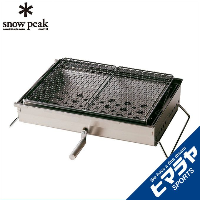 スノーピーク snow peakバーベキューグリルグリル コンロリフトアップBBQ BOXCK-160アウトドア キャンプ BBQ バーベキュー グリル BBQグリル 焚き火