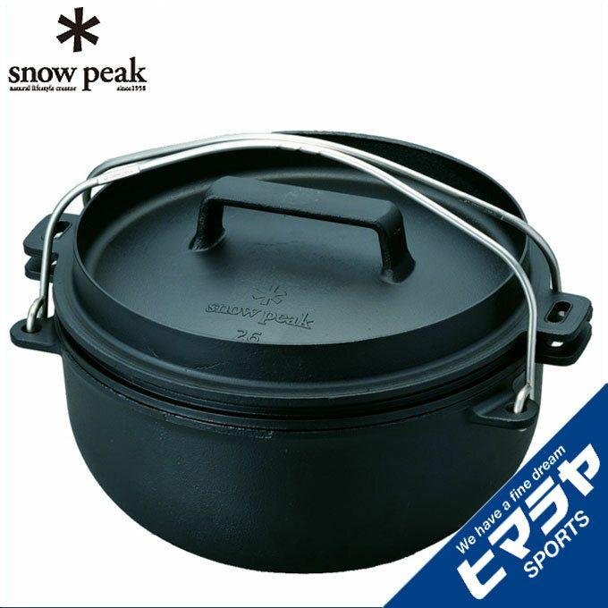 スノーピーク snow peak ダッチオーブン 和鉄ダッチオーブン26 CS-520