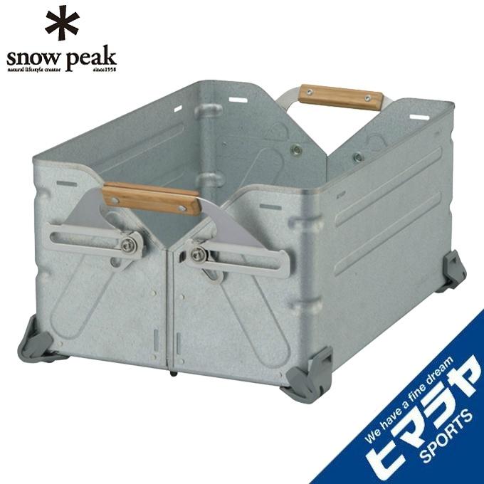 スノーピーク snow peak ツールケース シェルフコンテナ25 UG-025G