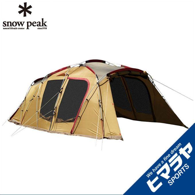 スノーピーク snow peak テント 大型テント トルテュ ライト TP-750