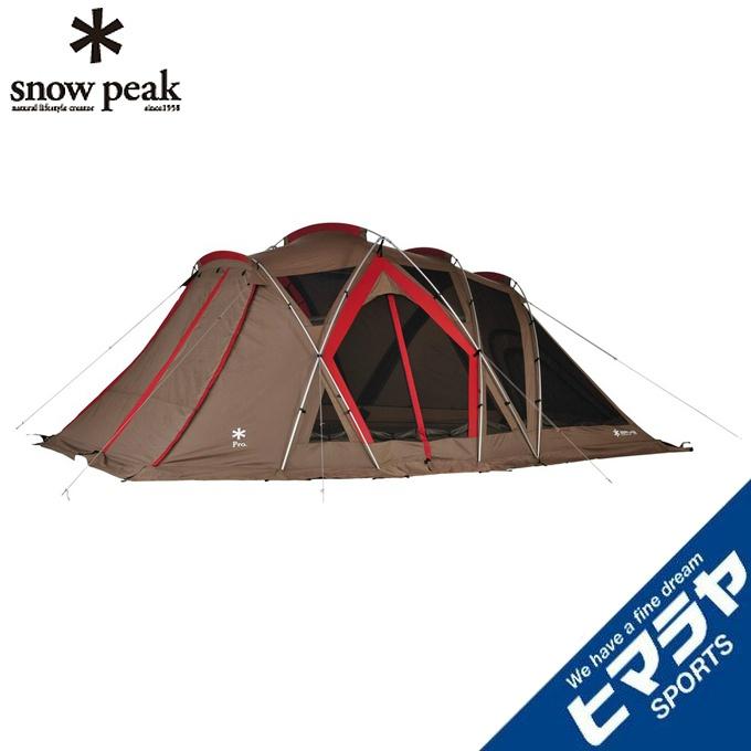 スノーピーク snow peak スクリーンテント リビングシェル ロング Pro. TP-660