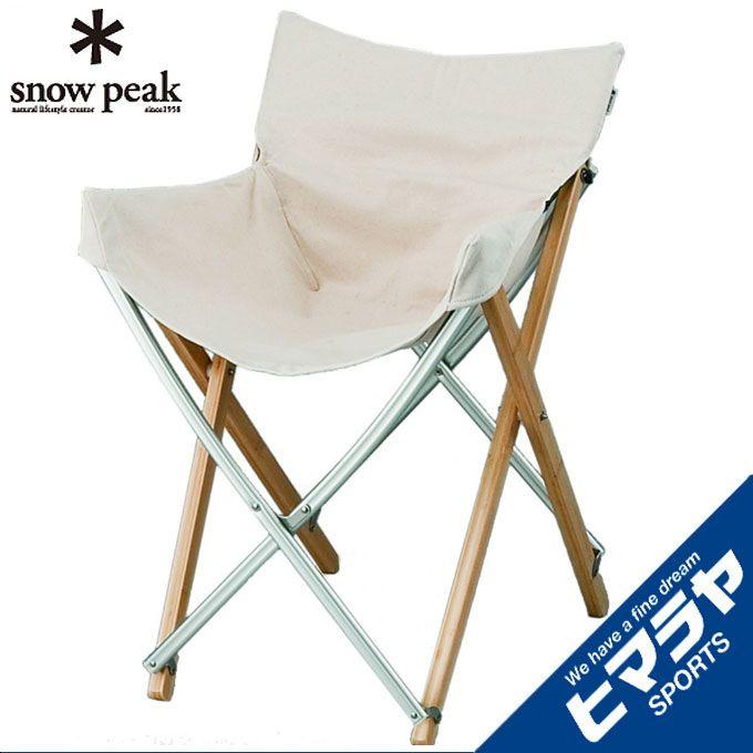 スノーピーク snow peak アウトドアチェア Take!チェア LV-080