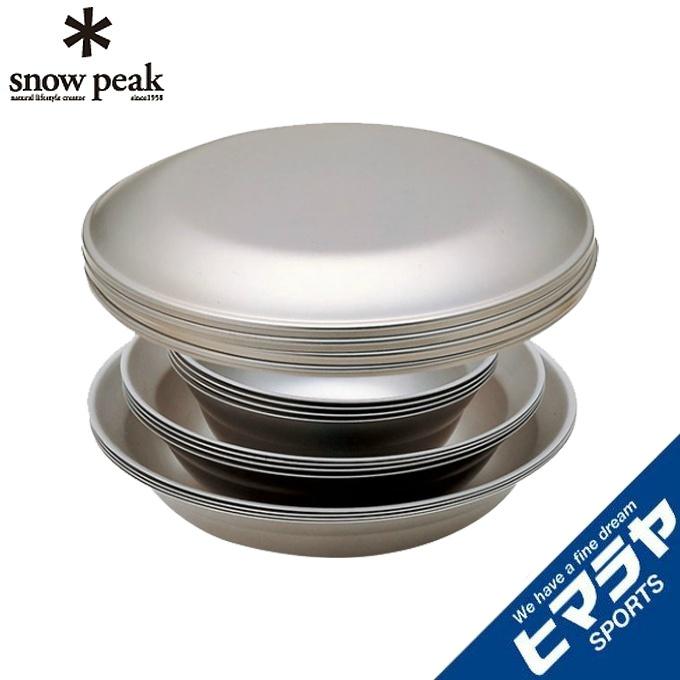 スノーピーク snow peak 食器セット 皿 テーブルウェアーセット L ファミリー TW-021F